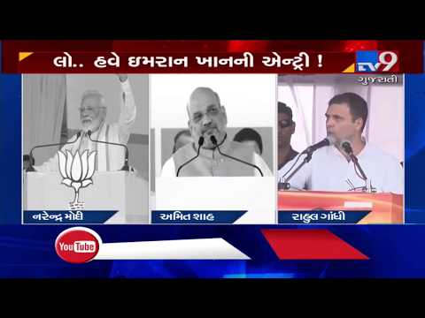 Maharashtra Assembly Polls 2019: Have national topics taken over local issues? | Tv9