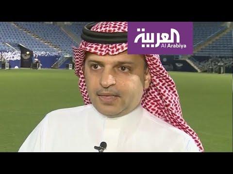 العرب اليوم - شاهد: استقالة مسلي آل معمر رئيس رابطة الدوري السعودي للمحترفين