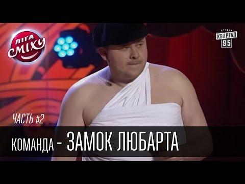 Володимир Кравчук, відео 2