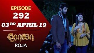 ROJA Serial | Episode 292 | 03rd Apl 2019 | Priyanka | SibbuSuryan | SunTV Serial | Saregama TVShows