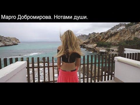 Я девушка из москвы ищу богатого любовника