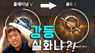 플래티넘 플레이 보여드림 :: 아... ㅈㅅ... :: 모바일 배틀그라운드(Mobile Battleground), 밍모 Games