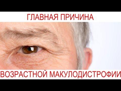 Зрение операция омск