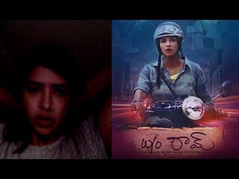 Wife of Ram Movie Teaser