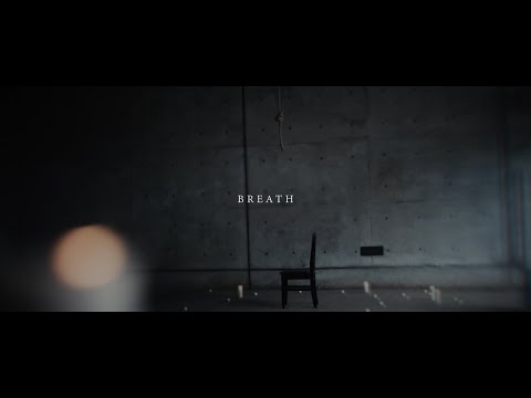 DEXCORE - BREATH