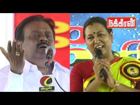 Vijayakanth-Premalatha-thank-all-Political-Leaders