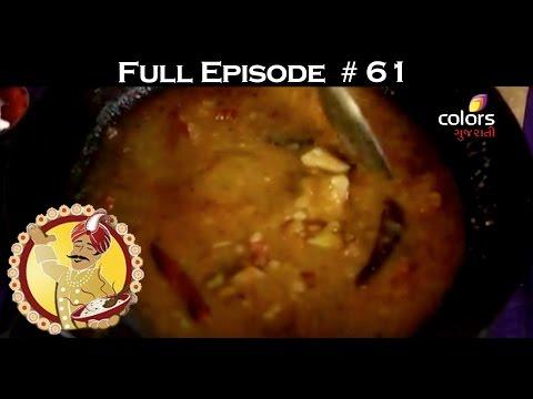 Food-Thi-Gujarati--25th-April-2016--ફૂડ-થી-ગુજરાતી--Full-Episode