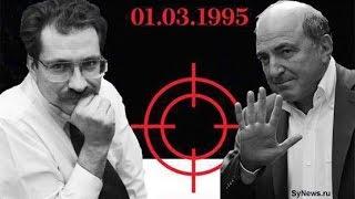 Алла Пугачёва об убийстве Владислава Листьева