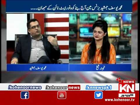 Kohenoor@9 01 August 2019 | Kohenoor News Pakistan