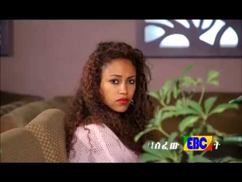 Ethiopian news 51 for Assimba ethiopian cuisine