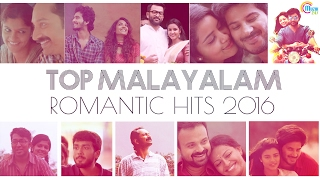 Top Malayalam Love Songs 2016 | Nonstop Romantic Songs Audio Playlist