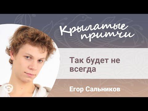 https://youtu.be/mN0siOwxWqk