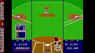 PC Engine - Pro Yakyuu World Stadium 91 (1991)