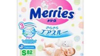 Японские подгузники Merries S (4-8 кг)