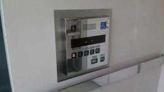 【1・2:増築棟|3・4:ケチ更新・撮りにくい!!】アル・プラザ城陽のエレベーター|4機まとめ