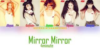 4Minute (포미닛) – Mirror Mirror (거울아 거울아) [COLOR CODED LYRICS(HAN ROM ENG)]