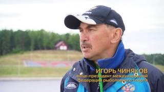Чемпионат европы по поплавочной ловле 2020