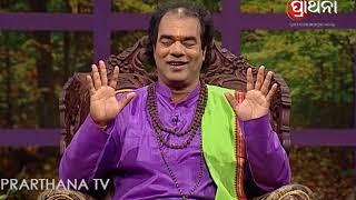 SADHU BANI EP 118 04 Oct 2017 | Pandit Jitu Das | Holy Ganga