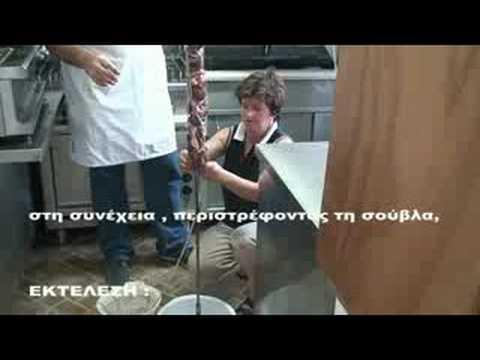 Κοκορέτσι από αρνίσια (ή κατσικίσια) συκωταριά