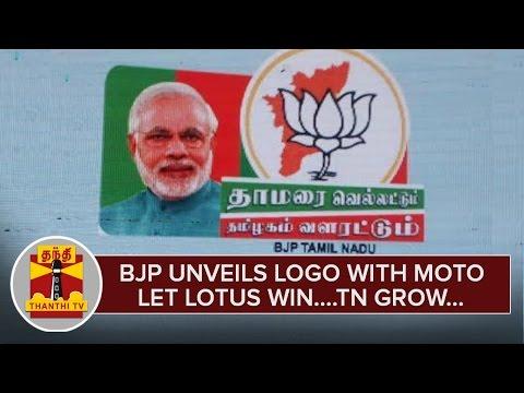 BJP-Unveils-Logo-For-TN-Election-16-With-Moto-Thamarai-Vellattum--Thamilagam-Valarattum