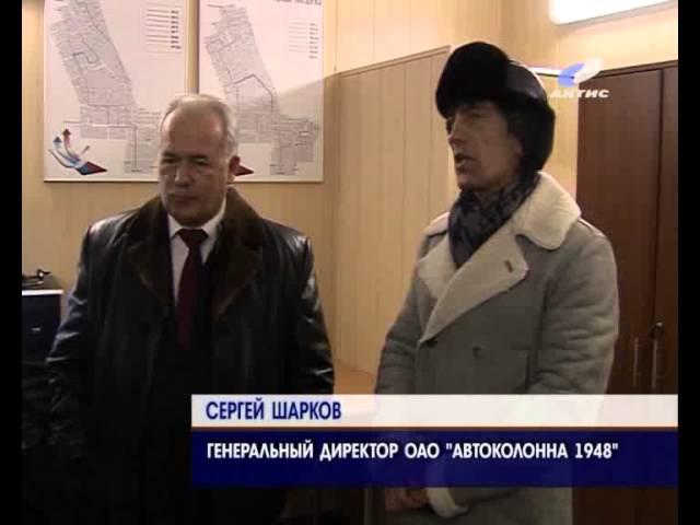 Автобусы для инвалидов появятся в Ангарске