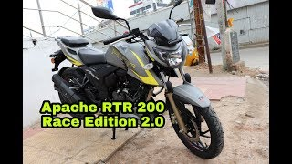 New 2018 Apache RTR 200 Race Edition 2.0 Walkaround Review In Hindi