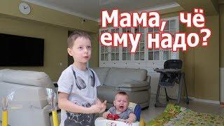 VLOG: Мое утро с двумя детьми / Веганский шашлык