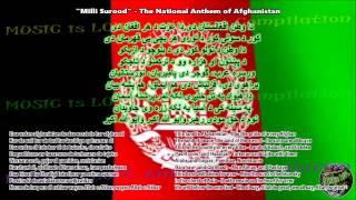 "Afghanistan National Anthem ""Milli Surood"" with music, vocal and lyrics Pashto w/English Translation"
