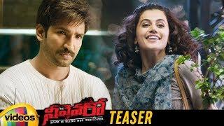 Neevevaro Movie TEASER | Aadhi Pinisetty | Taapsee | Ritika Singh | #NeevevaroTeaser | Mango Videos