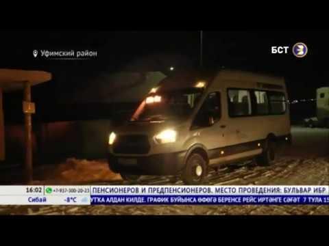 «Башавтотранс» увеличил число рейсовых автобусов для жителей пригорода Уфы