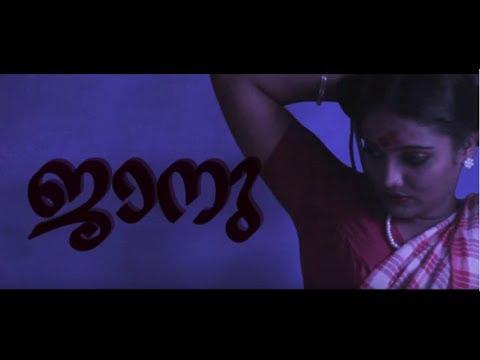 Jaanu (ജാനു) Malayalam Short Film - 2015 HD
