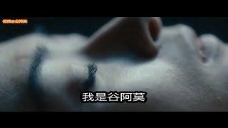 #473【谷阿莫】6分鐘看完猜猜誰沒瘋的電影《你好,瘋子》