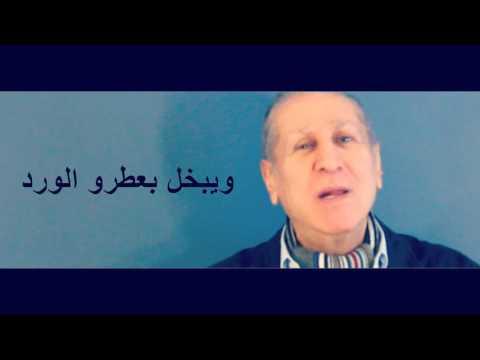العملاق المطرب مروان محفوظ - لا ترحلي