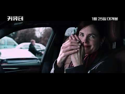 The Commuter (International Trailer)