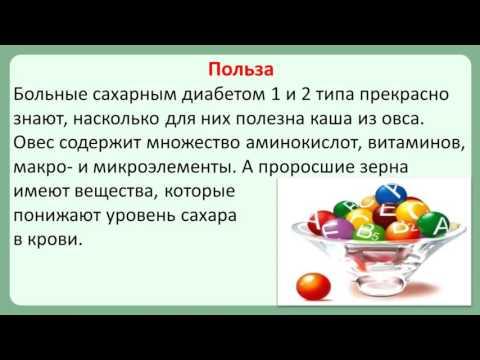 Масло прополиса лечение простатита