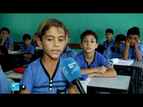 العرب اليوم - شاهد : معاناة التلاميذ في قطاع غزة للوصول إلى مدارسهم