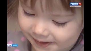 Катрина Васильева, 2 года, врожденный порок сердца, спасет эндоваскулярная операция