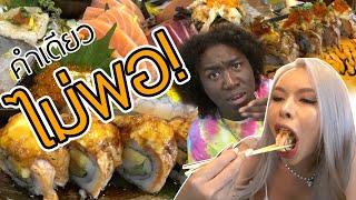 เฉลิมศรี : ถ้าอยากกินอาหารญี่ปุ่น เป็นอีกร้านนึง ที่นึกถึงก่อนแรกๆ 👾🍣🍤