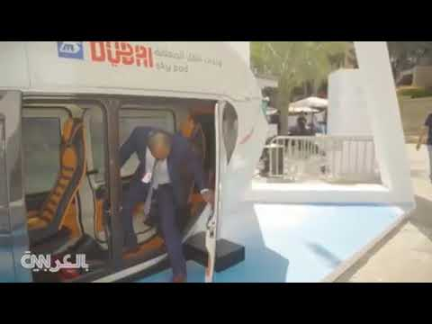 Репортаж CNN Arabic о SkyWay с World Government Summit #UAE #Dubai #WorldGovSumm