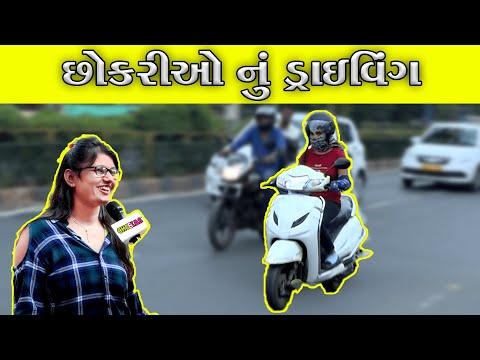 Are Women Good Drivers?   Street Interview   Chokkas