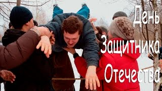 День защитника отечества 2016 в поселении родовых поместий Лесная Поляна