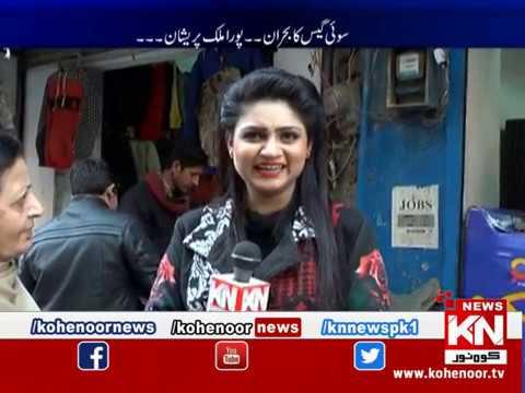 Awaam Se Hukaam Tak 11 January 2019| Kohenoor News Pakistan
