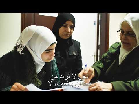 ربيعة تقول ان التعليم افضل سلاح لحماية النساء السوريات