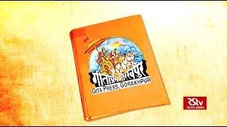 gita press gorakhpur books in hindi pdf free download - ฟรีวิดีโอ