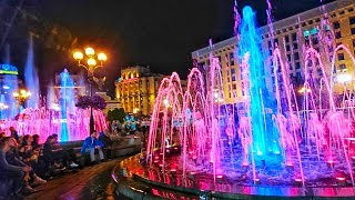 КИЕВ Поющие Фонтаны Световое шоу на Майдане Фонтаны танцуют и делают фигуры из воды Trawel Ukraine