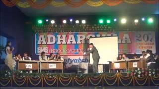 20th Foundation DayADHARSHILA2014   Antakshari