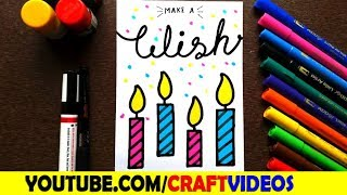 HOW TO DRAW A BIRTHDAY CARD FOR YOUR BROTHER