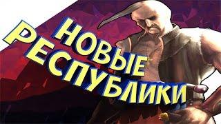 Украина в Hearts of Iron 4? Подробности нового патча
