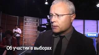 Александр Лебедев объявляет войну коррупции