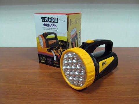 Светодиодный фонарь ТРОФИ TSP19.